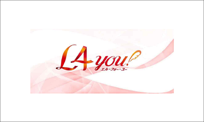 L4YOU(エルフォーユー)